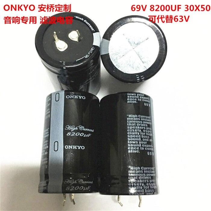 2PCS/10PCS  8200uf 69V ONKYO 30x50mm 69V8200uF Snap-in PSU Capacitor2PCS/10PCS  8200uf 69V ONKYO 30x50mm 69V8200uF Snap-in PSU Capacitor