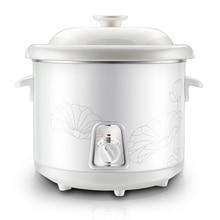 DMWD 220V 3L Электрический медленно Плита керамика здоровья каша кастрюля для супа Еда аппарат для тушения Кухня Приспособления для 3-4 человек