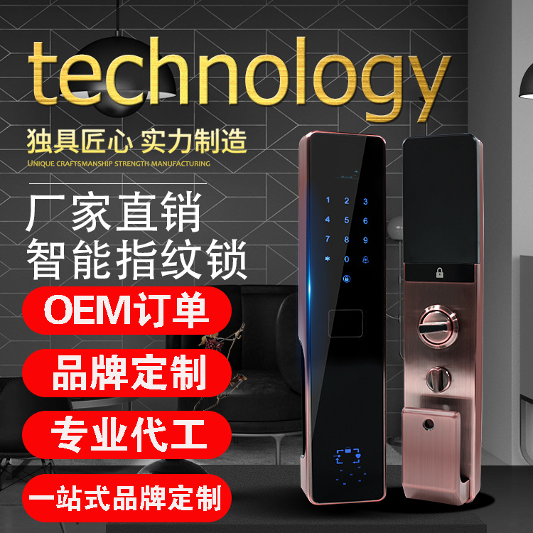 Free shipping S1 high-end automatic intelligent locks semiconductor fingerprint lock factory custom OEM tempered glass panel цены онлайн