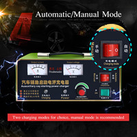 US Plug Car Battery Charger 220V 12V 50A 120W Full Automatic 3 800AH Intelligent Pulse Repair Constant Current/Voltage PWM