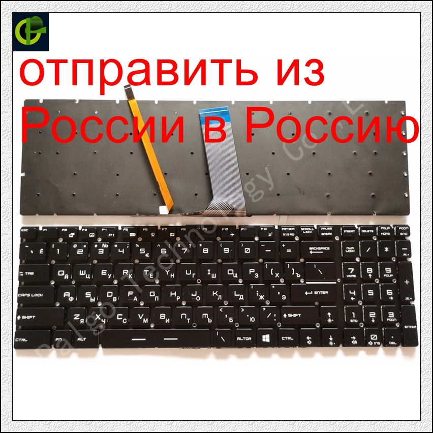 Russian RGB Backlit Keyboard for MSI MS-17B1 MS-1771 MS-13F1 MS-1774 RaBook f007 f660s f760s2p g5-p5 x17 x15 g7 x7 f640x RU