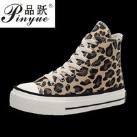 Leopard Shoes Woman Print Flats Casual Shoes Woman Lace Up Golden Canvas Shoes Autumn trainers High Top Sneakers Women