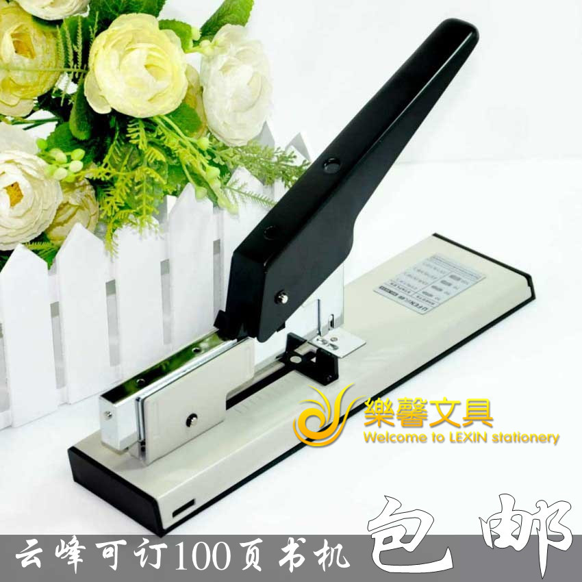 Heavy duty stapler large thickening long arm stapler 100 Page 100 page 8