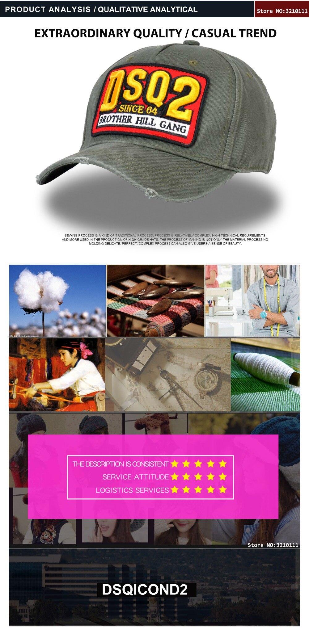 4产品工艺解析 (标准)