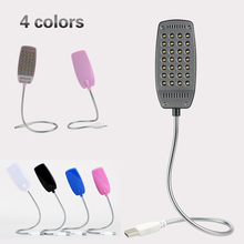 MeeToo 28LEDs reading lamp LED USB Book light Ultra Bright Flexible 4 Colors for Laptop Notebook PC Computer 1Pcs New Arrival