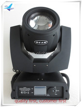 A- best selling touch screen 230w beam light,sharpy 7R beam 230w moving head light