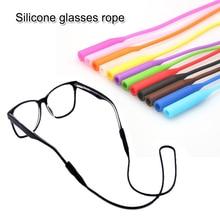 56 см яркие цвета, эластичные силиконовые ремни для очков, цепочка для солнцезащитных очков, спортивные противоскользящие веревки для очков, веревки, шнур, держатель DOD