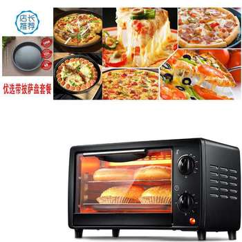 12L Toaster Oven Easy Bake Oven Bakery Kitchen Appliances Electric Toaster Oven Bread Toaster Electric Oven Bread Baking Machine 4