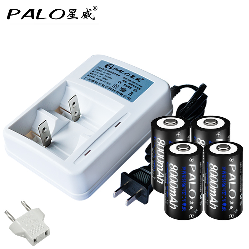PALO Quick Intelligent 2 Slot LED Charger For AA AAA <font><b>C</b></font> D <font><b>Size</b></font> <font><b>Battery</b></font> And 4pcs 8000mah Rechargeable Batteris pilas <font><b>recargables</b></font>