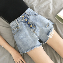 купить Elegant Ripped Hem Denim Shorts 2019 New Summer Mid Waist Zipper Fly Casual Woman Bottoms Straight Leg Loose Shorts Jeans по цене 1192.57 рублей