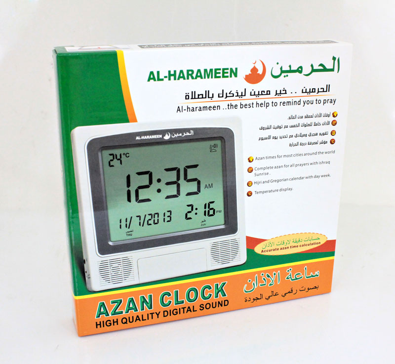 AL Harameen Muslim Azan Wall Clock Azan Prayer Clock Quran Muslim Clock With Big Screen 4009 With DC Jack 1pc muhammad al ghazi on translating the quran