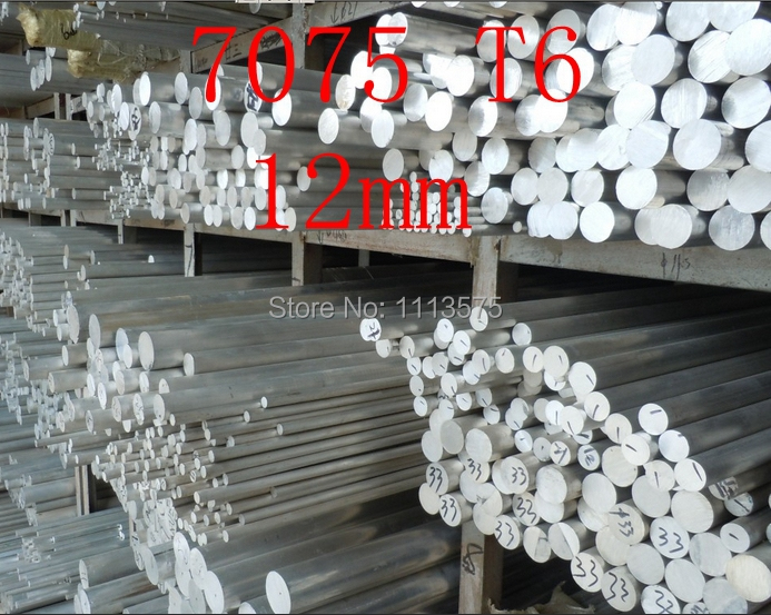 12mm 7075 T6  Aluminium Solid Round Bar Al Rod