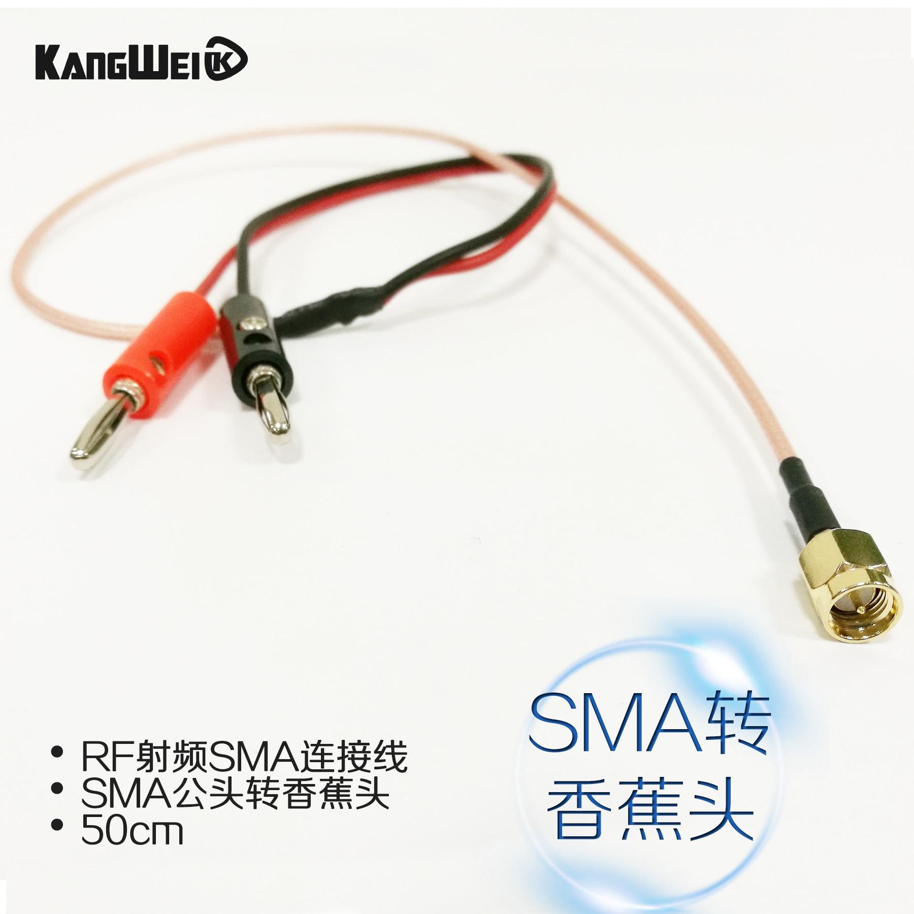 SMA banana head connection line, RF radio frequency SMA connection line SMA, male head turn banana head, 50cm long line [lan] gore okr01r71024 0 sma sma rf test line revolution angle 18ghz 60cm