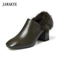 Fall Winter Army Green Black Fur Decor Lady Pumps Chunky High Heels Shoes Women Square Toe