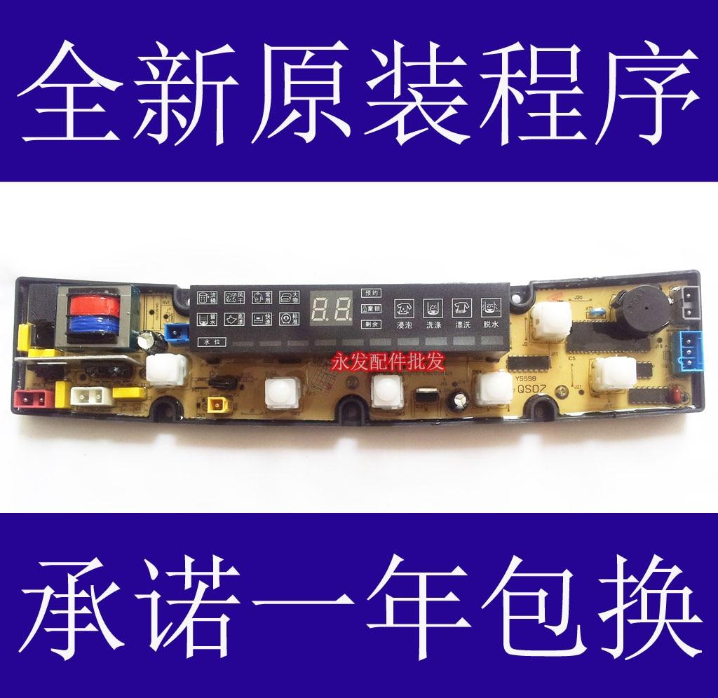 Ochs aux washing machine board xqb80-7280 motherboard ncxq-qs07j