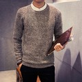 Tide Korean Men's Sweater Set 2017 New Autumn and Winter Head Solid Color Pullover Sweater Casual Knitwear O Neck wholesale
