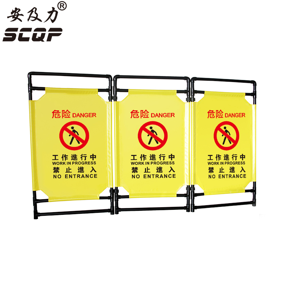 A2 Traffic Warning Foldable Elevators Maintenance Barrier Custom Plastic Safety Road Barricade Folding Construction Fence black plastic outdoor indoor elevator maintenacce barrier customize safety guard free lift door folding warning fence a3
