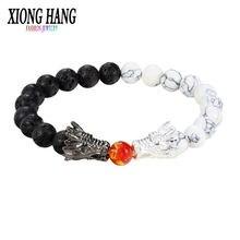 Модный браслет xionghang из черно белых бусин натуральный камень