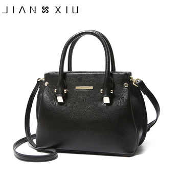 JIANXIU Genuine Leather Totes Female Shoulder Crossbody Bags For Women Leather Handbag Ladies Messenger Bag Large Top-handle Bag - DISCOUNT ITEM  44 OFF All Category