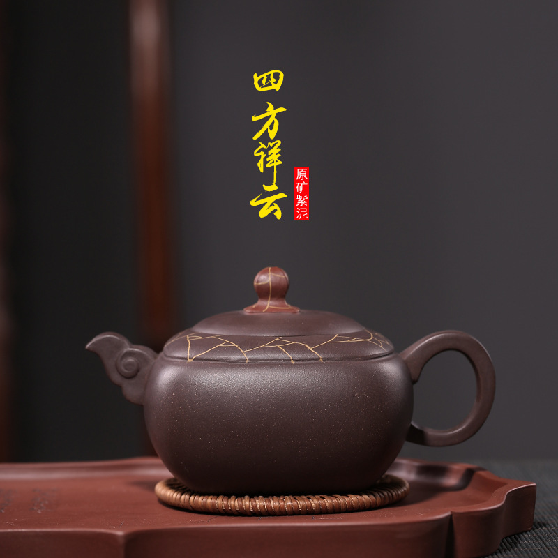 Xiangyun purple sand pot, Yixing, original mine, genuine goods on consignment, direct sale by consignor manufacturersXiangyun purple sand pot, Yixing, original mine, genuine goods on consignment, direct sale by consignor manufacturers
