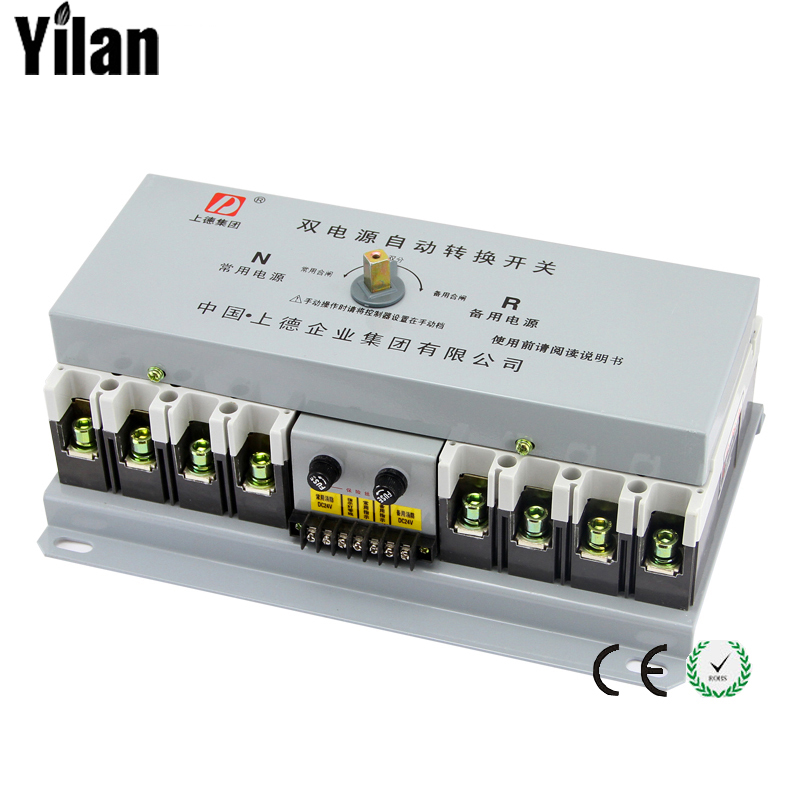 225A 4 Poles 3 Phase Automatic Transfer Switch Ats fast shipping ats kpats 50 3 socket