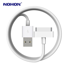 1m 2m 3m Ultra Long High Speed 30-Pin USB Data Sync Charger Cable For iPhone 4/4s iPad 1/2/3 Fast Charging Phone Charger Cable скотч 3m 2 ipad fix 9448ab