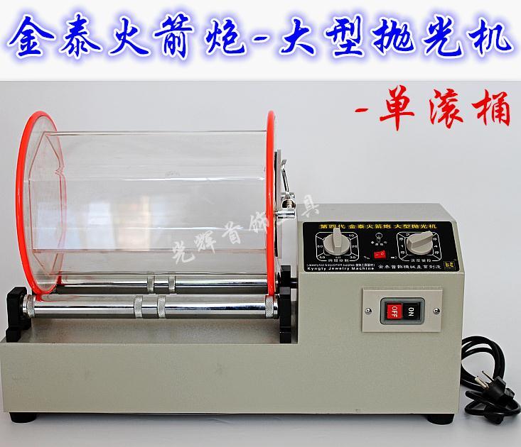 Livraison gratuite orfèvrerie machines-outils 11 kg capacité gobelet rotatif 2 barils or Machine à polir - 2