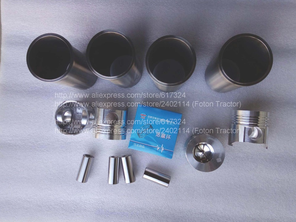 Quanchai engine QC480Q, set of piston, cylinder liner, piston pin, piston rings, part number: 240809000000 cnc machining plunger piston pin part