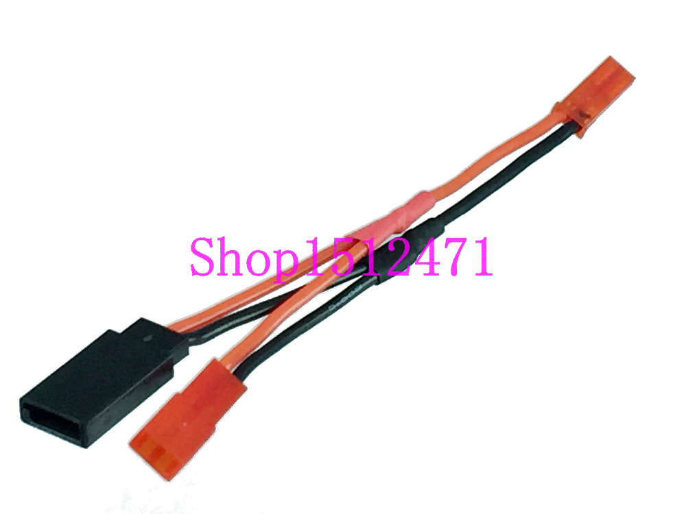 JST Male To JR Futaba JST Female Parallel Cable 20AWG 5CM Wire For Battery