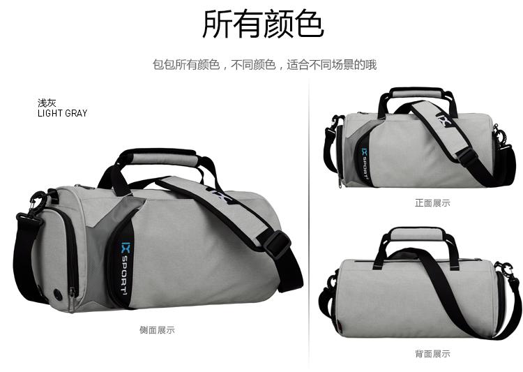2017 Nylon Outdoor Male Female Sport Bag Waterproof Hiking Handbag Fitness Shoulder Gym Bag Training Yoga Duffel Bag
