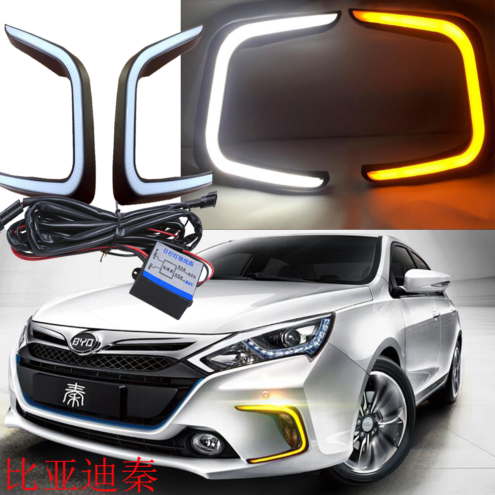 ФОТО BYD daytime light;2015~2016 Free ship!LED,BYD fog light,BYD Qin