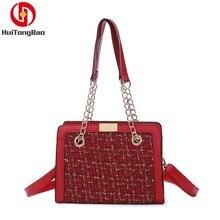 Fashion Women Crossbody Chains Flap Knitting Party Shopping Bag Single Shoulder National Lady Messenger Bags Luxury Designer