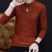 2017 new pure color round collar men's sweaters Long sleeve turtleneck sweater Autumn winter youth tide
