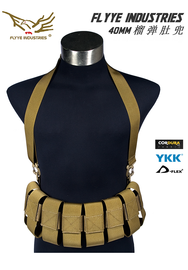 FLYYE MOLLE Chest Rig with 40MM Grenad e Pouch Military Tactical Vest CORDURA AOR VT-C016 flyye molle wsh chest rig military tactical vest vt c003