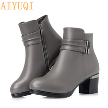 AIYUQI Large size 41 42 43 ankle boots for women 2019 genuine leather women winter boots Australia wool womens booties shoes shangmsh floral ankle boots for women winter genuine leather women s boots retro handmade comforable shoes footwear large size
