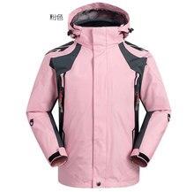 Enfants Softshell Randonnée Vestes Garçon Fille Sport Manteau Vêtements Pour Enfants Survêtement Coupe-Vent Imperméable Costume Blazer Vêtements