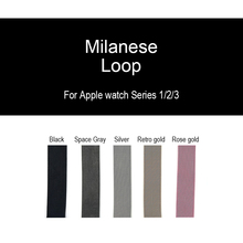Milanese Loop band for Apple watch 1 2 3 42mm 38mm