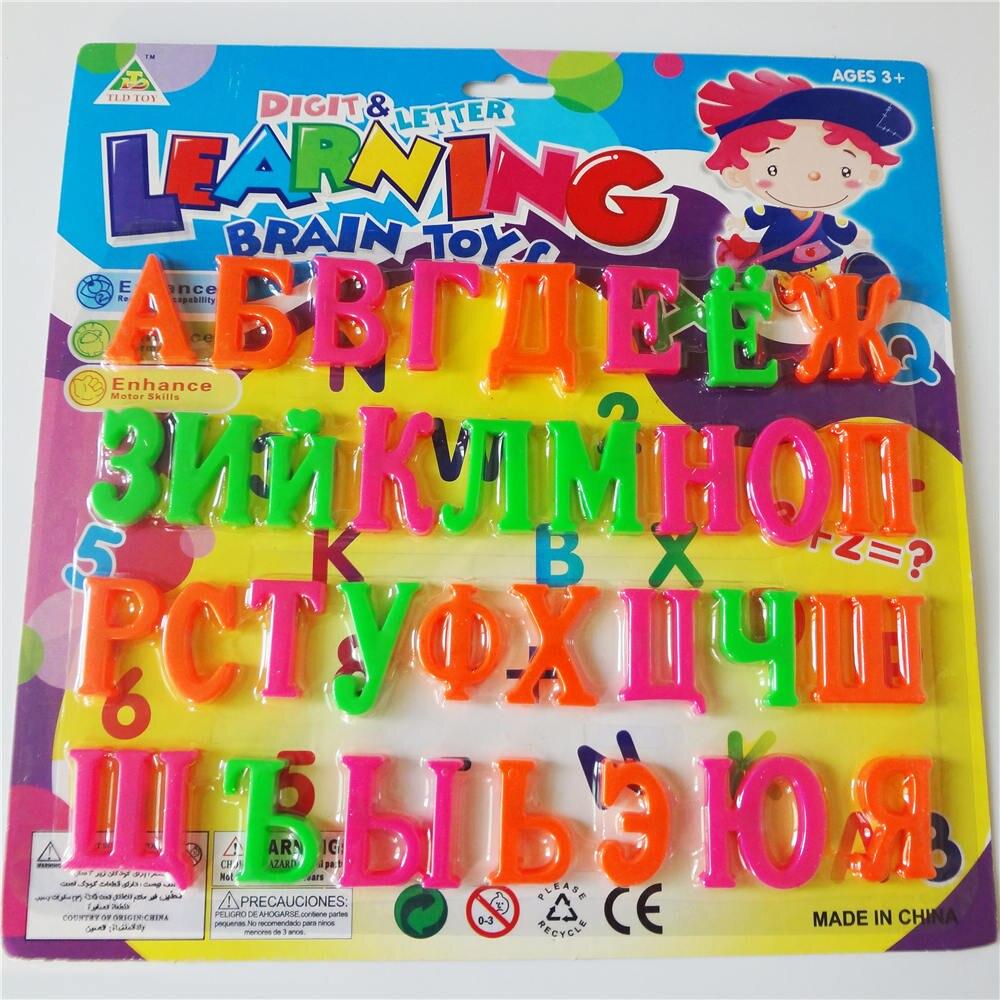 Russische Letters Magneten Baby Vroegschoolse Gekleurde Niet Giftig En Smaakloos Baby Speelgoed Vroege Onderwijs Magneten 3.5- 4 Cm