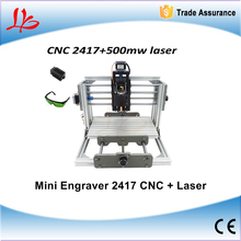 Mini cnc router + 500mw laser head wood carving machine working area: 240 * 170 * 65mm(China (Mainland))