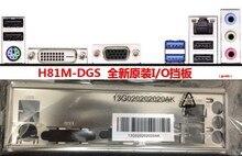 Neue I/O schildrückplatte von motherboard für Asrock H81M-DGS R2.0 B95M-DGS nur schild backplate Kostenloser versand