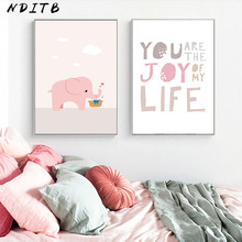 NDITB Cartoon Elephant Wall Art Canvas Posters Nursery Prints Painting Nordic Kids Decoration Picture Baby Girl Bedroom Decor