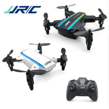 In Stock JJRC  JJI JJII Mini 2.4G 4CH 6 Axis Headless Mode Foldable Arm Double RC Drone Quadcopter RTF X-mas Christmas Gift