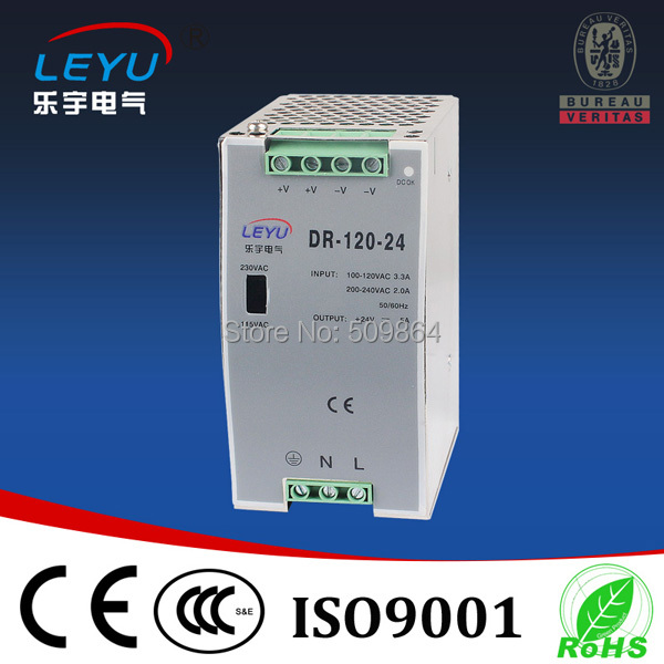 AC DC single output 120w 48v din rail power supply