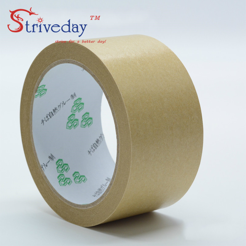 1pcs 45mm X 23 meters long Waterproof free kraft paper tape high viscosity DIY