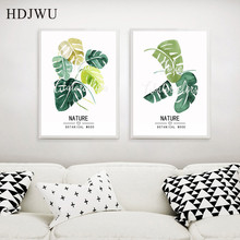 Nordic Art Home Decor Canvas Painting Fresh Green Plant Printing Wall Poster for Living Room  AJ0096