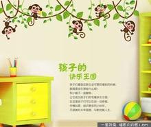 cute mini monkeys vinyl wall stickers decals children animals plants wallpaper mural girls boys kids home bedroom nursery decor