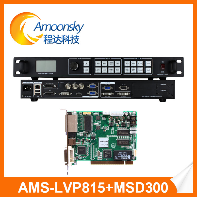 Novastar MSD300 Singding Card Included Video Processor Custom Resolution Max Support 3840*640 Easy Operation Fast Delivery