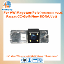 1/4 Color CCD HD Rear View Camera / Parking Camera For VW magotan / Polo (Hatchback POLO) / Passat CC / Golf / New BORA / Jetta
