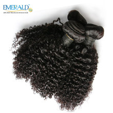 Bliss Hair Baby Deep Curly Human Hair 3pcs/lot Brazilian Hair Weave Bundles 210 gram 100% Remy Hair Extension(China)