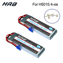 2PCS HRB Lipo 2s 7.4V Hubsan H501S 4-xis Battery 2600mah 30C Max 60C EC2 plug batteria For Drone Quadcopter Helicopter Airplane